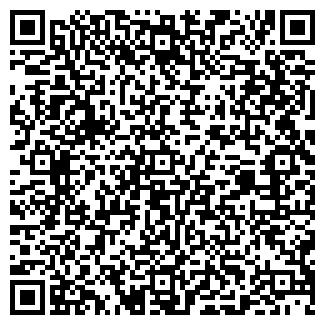 QR-код с контактной информацией организации АСТЭР