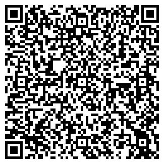 QR-код с контактной информацией организации КОЖА