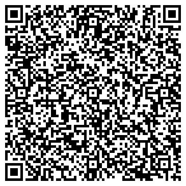 QR-код с контактной информацией организации МЕХОВЫЕ ИЗДЕЛИЯ САЛОН-МАГАЗИН