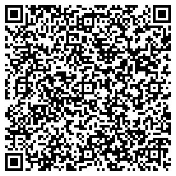 QR-код с контактной информацией организации МОДЕРН САЛОН