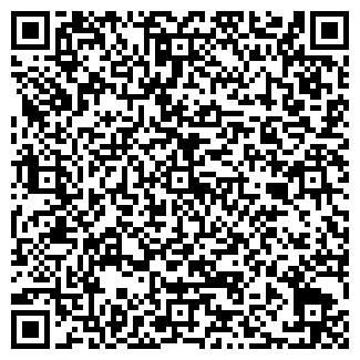 QR-код с контактной информацией организации ПРОФРА