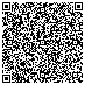 QR-код с контактной информацией организации САЛОН КОЖИ И МЕХА