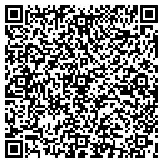 QR-код с контактной информацией организации АНИКСА