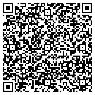 QR-код с контактной информацией организации БЕЙБИСМАЙЛ
