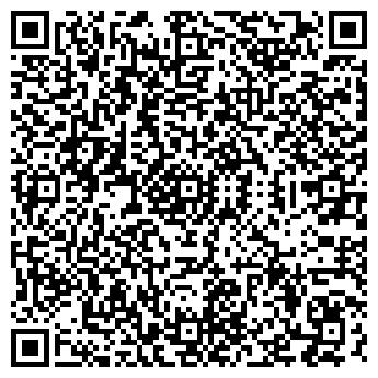 QR-код с контактной информацией организации ДЛЯ МАЛЫШЕЙ