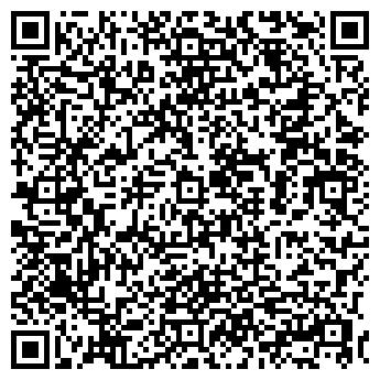 QR-код с контактной информацией организации ИНТЕР-ХОББИ, ООО