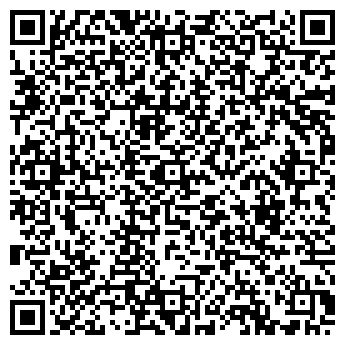 QR-код с контактной информацией организации ПОЧЕМУЧКА