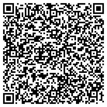 QR-код с контактной информацией организации ХОББИ ЦЕНТР