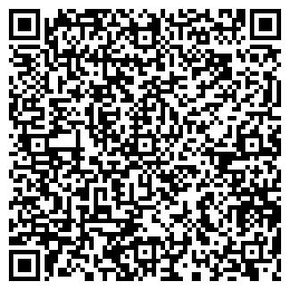 QR-код с контактной информацией организации ДРСУ 215