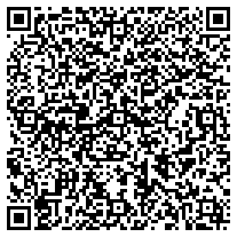 QR-код с контактной информацией организации ВОДОЛЕЙ САЛОН-МАГАЗИН