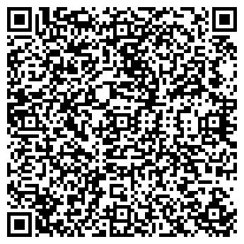 QR-код с контактной информацией организации ТЮЛЕВЫЙ САЛОН