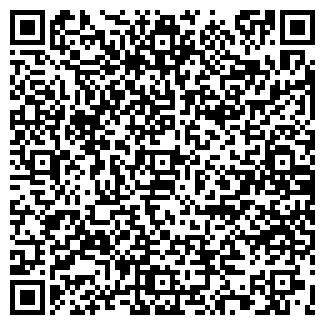 QR-код с контактной информацией организации ХЛОПОК