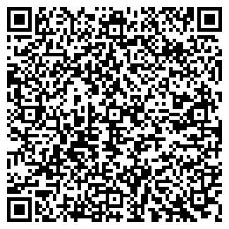 QR-код с контактной информацией организации МЕХХ