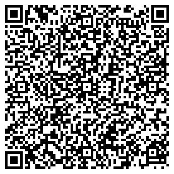 QR-код с контактной информацией организации АЛИВА, ООО