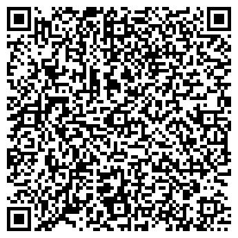 QR-код с контактной информацией организации БАЛАКАРЕВА