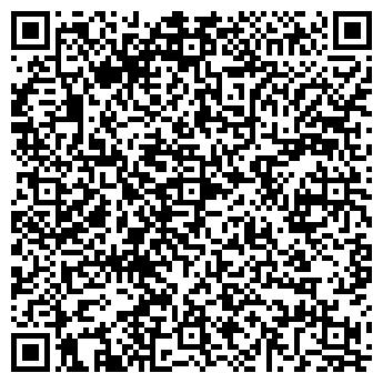 QR-код с контактной информацией организации ЕВРОЛОК САЛОН ЗАМКОВ