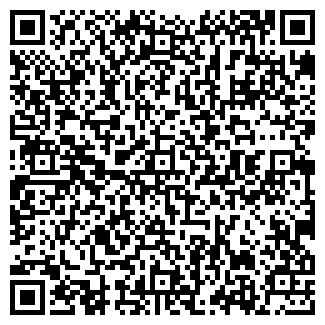 QR-код с контактной информацией организации КЛАУС
