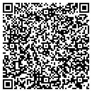 QR-код с контактной информацией организации ЛОГАРИФМ