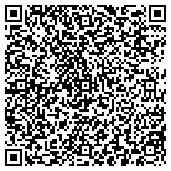 QR-код с контактной информацией организации МАГАЗИН ЗАВОДСКОЙ