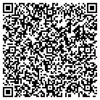 QR-код с контактной информацией организации ПОСУДА ИЗ ГЕРМАНИИ