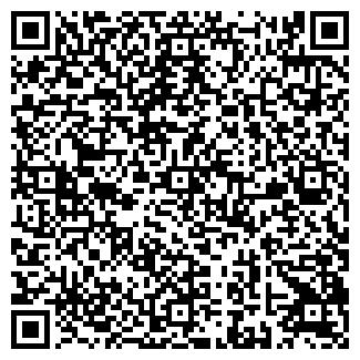 QR-код с контактной информацией организации РИАЛЛОК