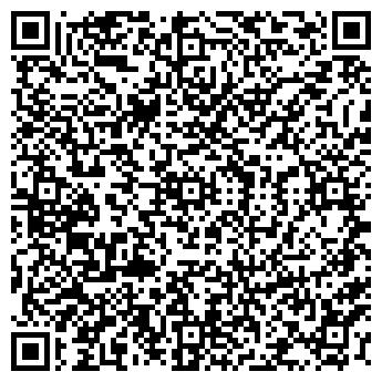 QR-код с контактной информацией организации СТРОЙ-ЦЕНТР