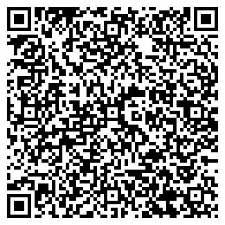 QR-код с контактной информацией организации ВСЁ ДЛЯ СТРОЙКИ
