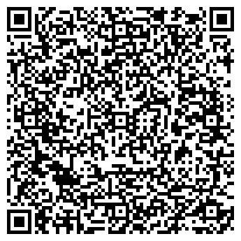 QR-код с контактной информацией организации ПРОФИЛЬ СЕРВИС