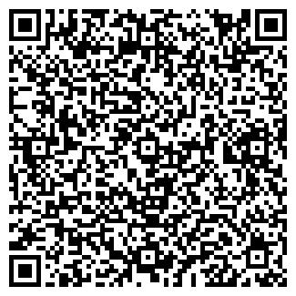 QR-код с контактной информацией организации ВЕЛОМИР ПЛАНЕТА СПОРТ