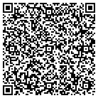 QR-код с контактной информацией организации ЖУРФИКС