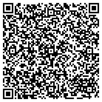 QR-код с контактной информацией организации ЛЕСХОЗ ЧЕРИКОВСКИЙ ГЛХУ