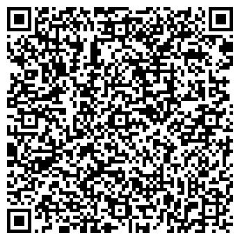 QR-код с контактной информацией организации ХОРОШИЙ ВЫБОР