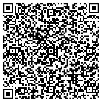 QR-код с контактной информацией организации АНТИКВАРНЫЙ МАГАЗИН
