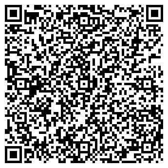 QR-код с контактной информацией организации АНТИКВАРНЫЙ САЛОН