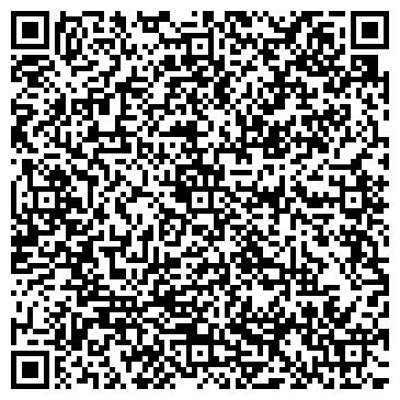 QR-код с контактной информацией организации АРТ-АНТИКВАР МАГАЗИН-САЛОН