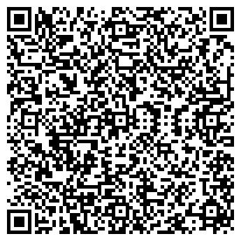 QR-код с контактной информацией организации АННА МАРИЯ