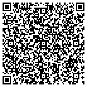 QR-код с контактной информацией организации ДЕТСКИЙ КОМИССИОННЫЙ