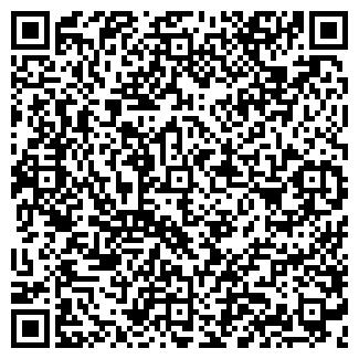 QR-код с контактной информацией организации МЕЛАНГЕНА