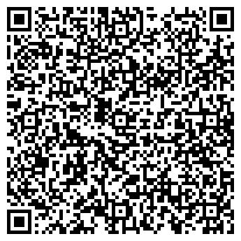 QR-код с контактной информацией организации ЛУИЗА СВАДЕБНЫЙ САЛОН