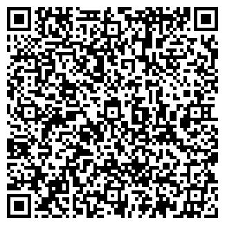 QR-код с контактной информацией организации КНИГА-ЦЕНТР