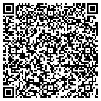 QR-код с контактной информацией организации ПМК 99