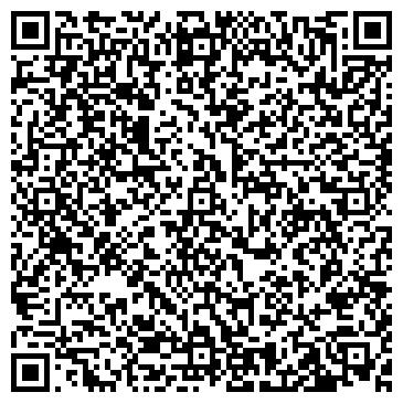 QR-код с контактной информацией организации 39 RUS МАГАЗИН РЕКЛАМЫ