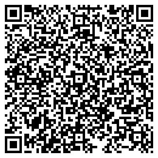 QR-код с контактной информацией организации ANIXA