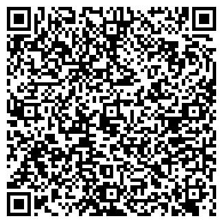 QR-код с контактной информацией организации АУТРИГЕР