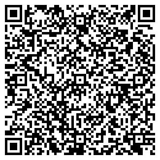 QR-код с контактной информацией организации БАЛТКАНЦ