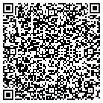 QR-код с контактной информацией организации ВЕСТА-КНИГА