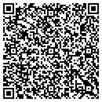 QR-код с контактной информацией организации ВОЛНА 3