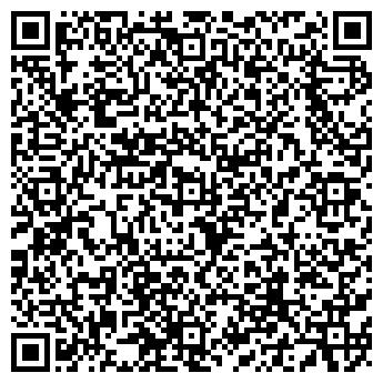 QR-код с контактной информацией организации КАЛИНИНГРАД ОФИС ДОМ