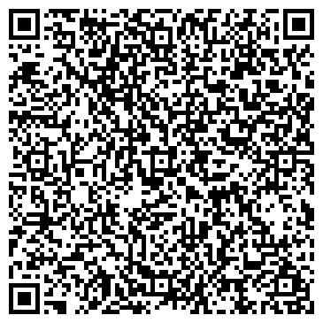 QR-код с контактной информацией организации КАНЦЕЛЯРСКИЕ ТОВАРЫ И ТОВАРЫ ДЛЯ ДОМА