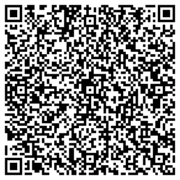 QR-код с контактной информацией организации РАЙОН ГАЗОСНАБЖЕНИЯ ЧЕРИКОВСКИЙ